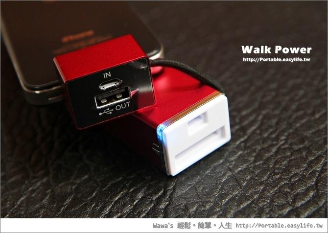 Walk Power行動電源。MP2500s。MP5000s。MP1900A