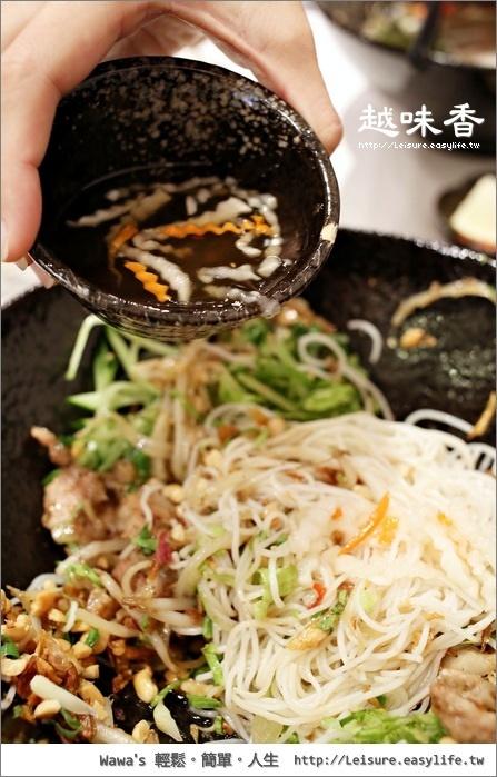 越味香。精緻越式料理。永和美食