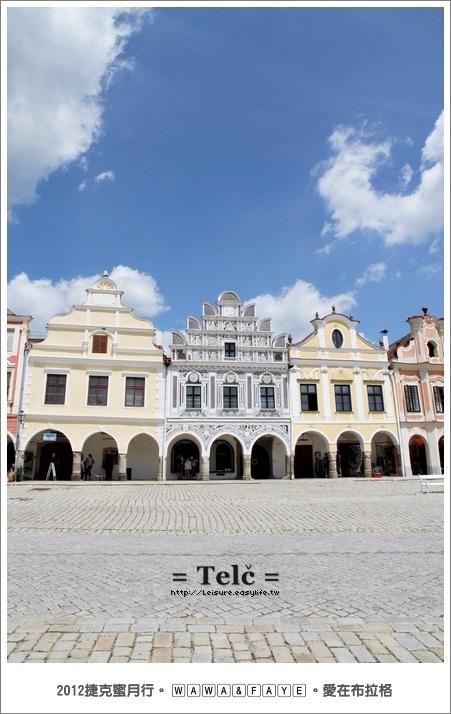 Telc 帖契。童話故事般的夢幻小鎮。捷克旅遊、捷克蜜月