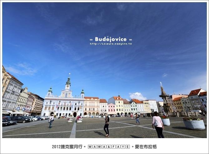 捷克蜜月。巴德傑維契 Budejovice。捷克旅遊