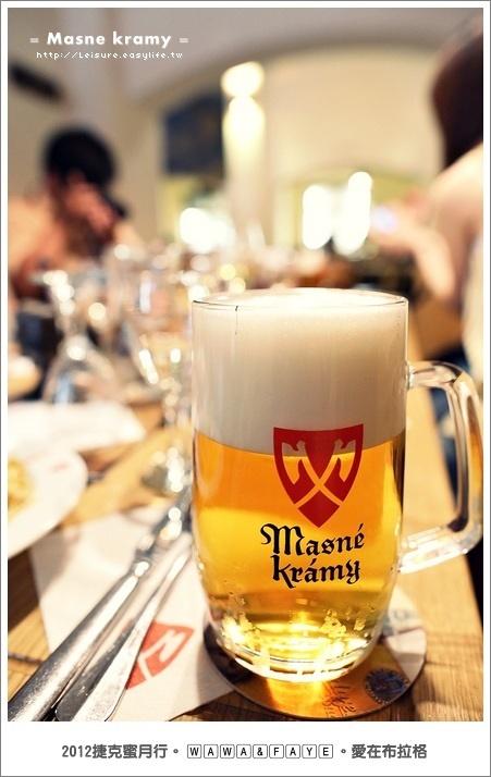 Masné krámy 百威啤酒成。巴德傑維契 Budejovice。捷克蜜月
