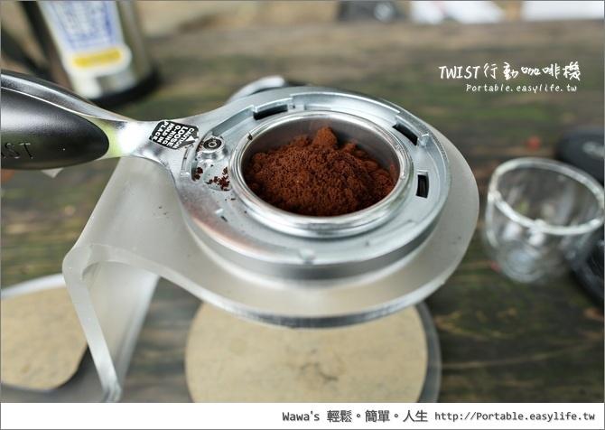 TWIST行動咖啡機。全世界最小的咖啡機、全世界最安全的咖啡機、全世界最夯的咖啡機