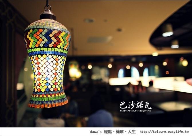 BOSSA NOVA 巴沙諾瓦。台南遠百公園店