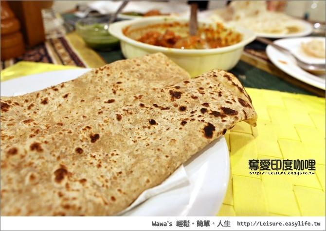 奪愛印度咖哩。台北印度料理