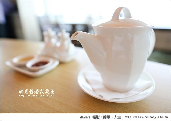 醉月樓港式飲茶。台南遠東香格里拉