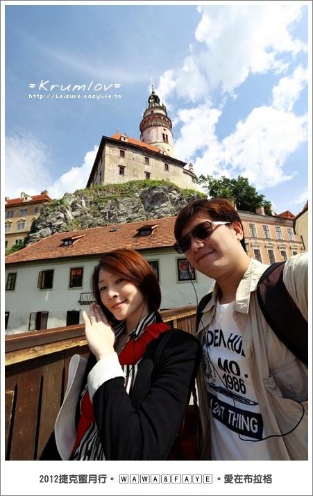 Krumlov 庫倫諾夫。南波希米亞最美的小鎮。捷克蜜月、捷克旅遊