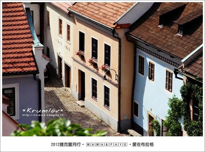 【捷克】Krumlov 庫倫諾夫。南波希米亞最美的小鎮(下)