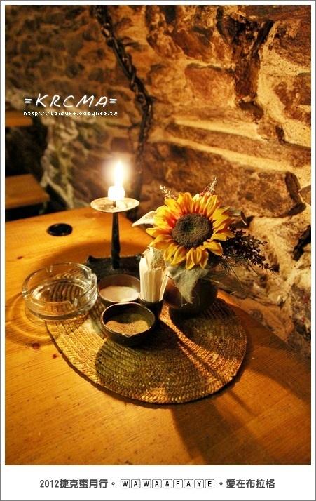 捷克 Krumlov 庫倫諾夫。KRCMA地窖餐廳。捷克美食