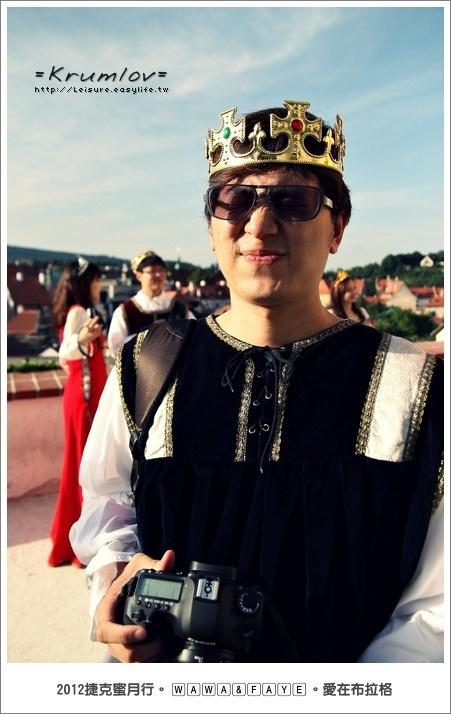 【捷克】庫倫諾夫變裝秀,享用中古世紀晚餐(Krumlov)