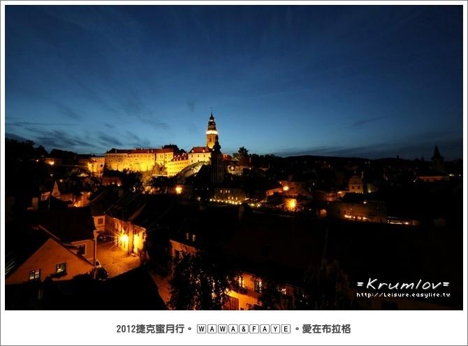 捷克 Krumlov 庫倫諾夫。夜景