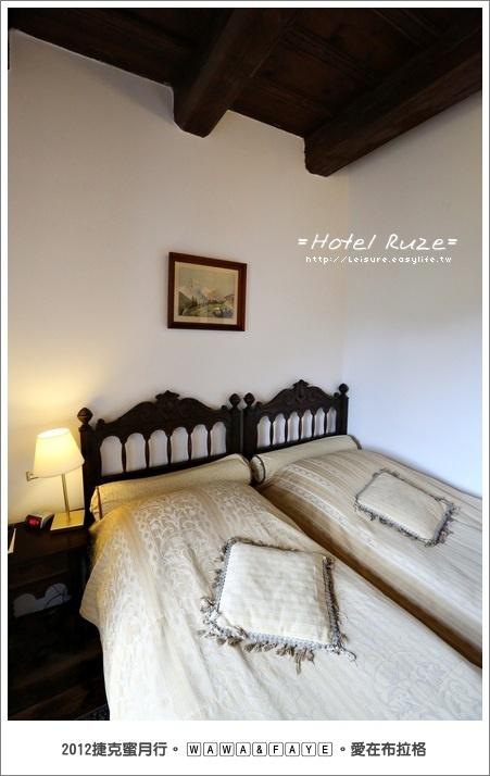 Hotel Ruze 庫倫諾夫薔薇飯店。捷克 Krumlov