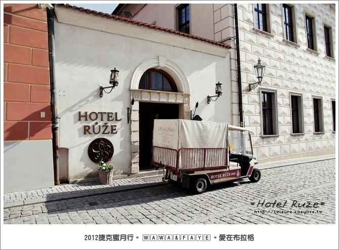【捷克】Hotel Ruze。歐式古典薔薇飯店(Krumlov 庫倫諾夫)