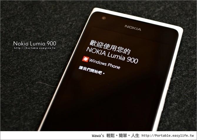 Nokia Lumia 900 白色開箱。Windows Phone