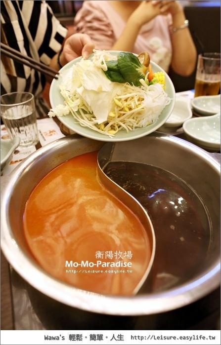 Mo-Mo-Paradise壽喜燒。衡陽牧場