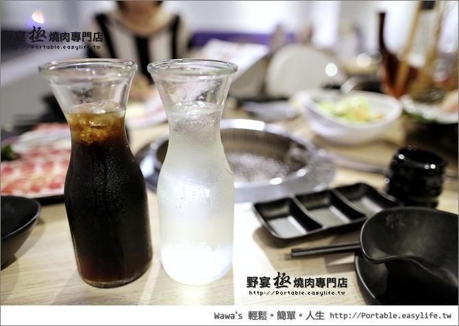 野宴極燒肉專門店。台北SOGO旗艦店