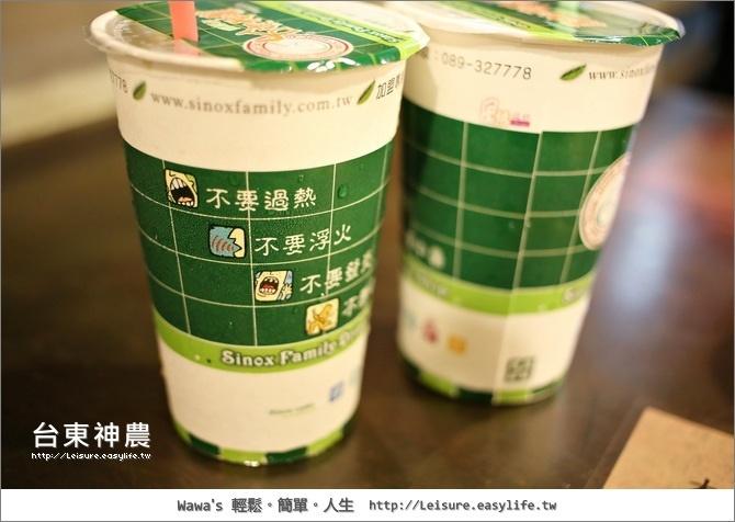 台東神農青草茶