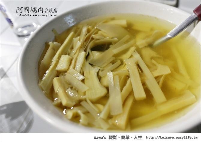 阿國鵝肉永康店。永康美食