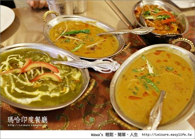 高雄瑪哈印度料理