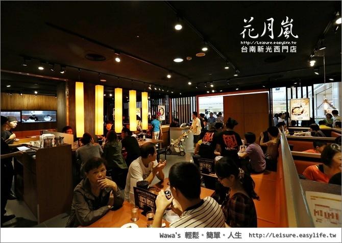 花月嵐。台南新光西門店