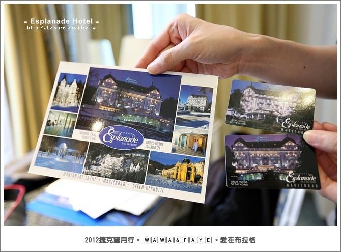 Esplanade Hotel 溫泉鄉豪宅飯店。瑪麗安司凱 Marianske Lazne。捷克蜜月、捷克旅遊