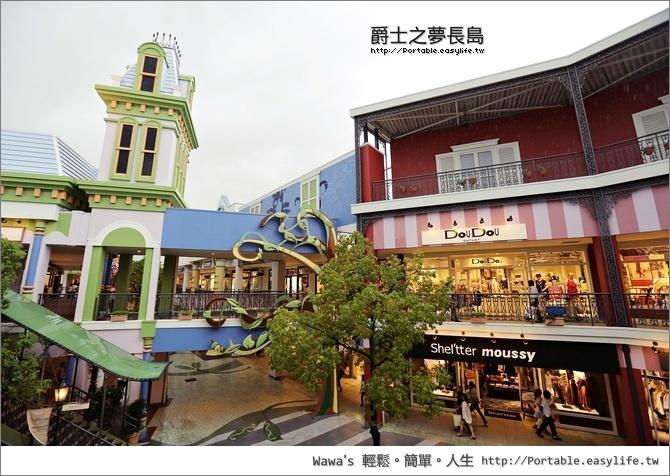 MITSUI OUTLET PARK。爵士之夢長島。日本中部旅遊