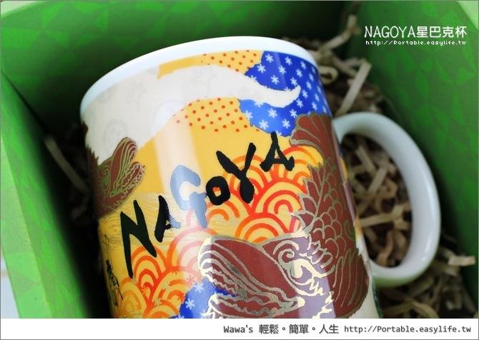NAGOYA名古屋星巴克杯