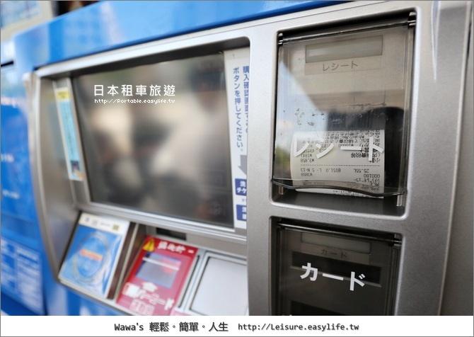 日本租車自由行。日本租車注意事項