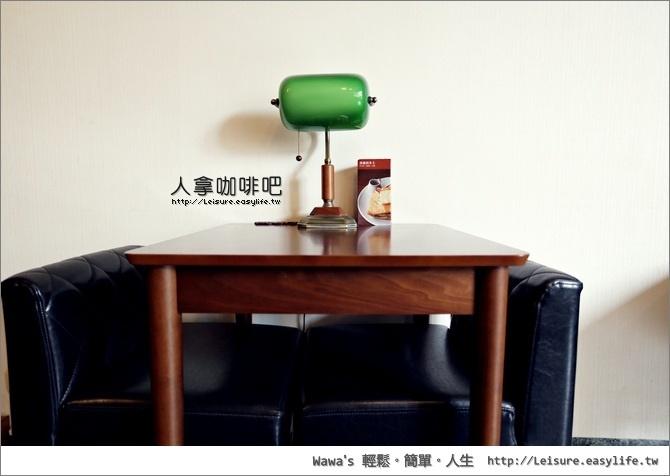 人拿咖啡吧 YANA cafe。台南咖啡廳、早午餐、下午茶