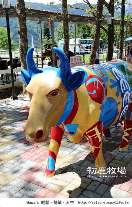 初鹿牧場。台東旅遊