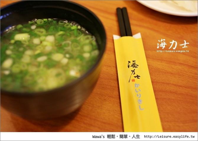 海力士日本料理。永和日本料理