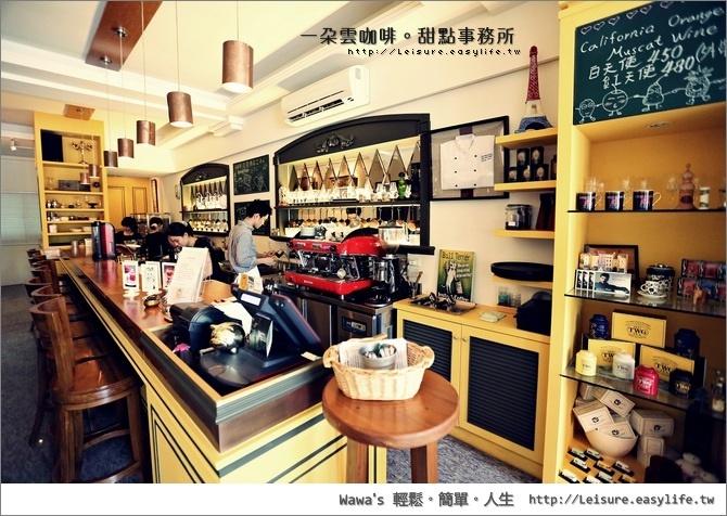 一朵雲咖啡。甜點事務所。龍山路小銅鍋。台南點心下午茶