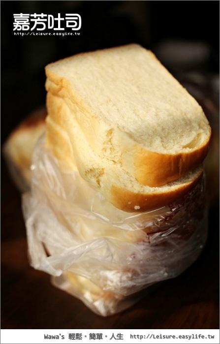 關廟嘉芳吐司。嘉芳西點麵包。關廟美食