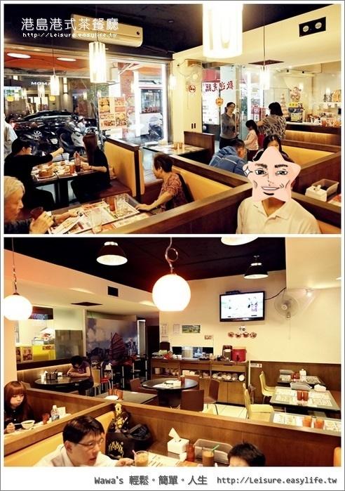 港島港式茶餐廳。永和港式飲茶。永和美食