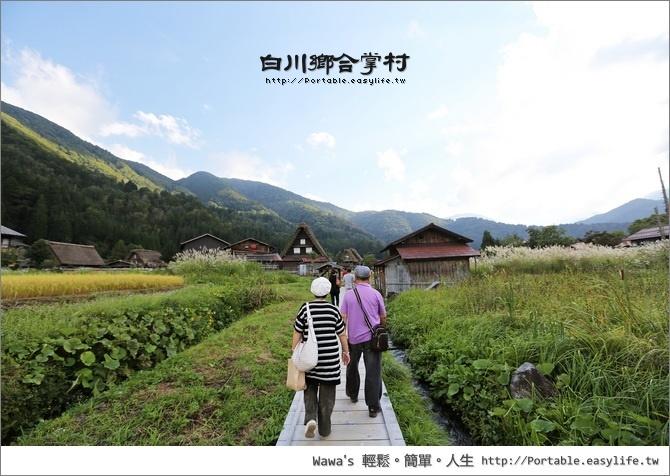 白川鄉合掌村。日本昇龍道、日本中部旅遊