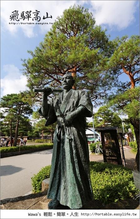 高山早市、朝市、老街。昇龍道。日本中部旅遊