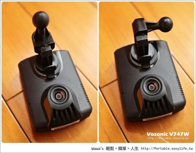 Vosonic錄不平V747W 寬動態影像處理HD行車記錄器