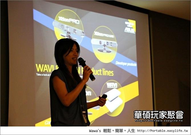 2012 Q3 Asus Focus Group。華碩玩家聚會