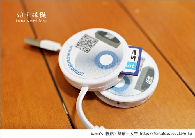 卡碟機三代,SD卡碟機。SD卡光碟燒錄模擬器
