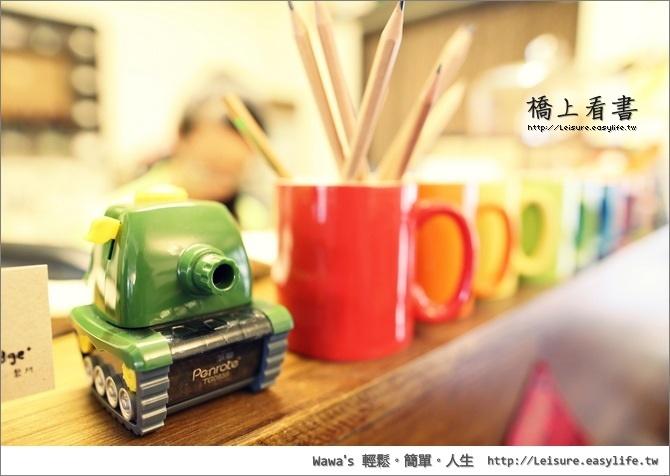 橋上看書。台南早午餐、下午茶
