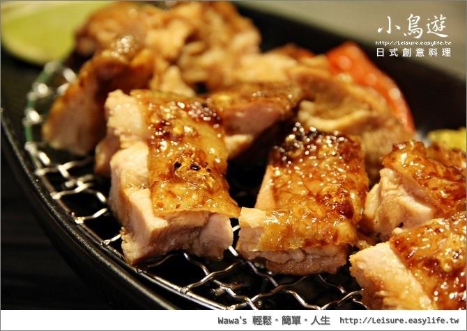 小鳥遊日式創意料理。台南日本料理