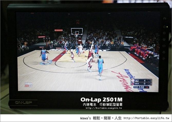 On-Lap筆記型螢幕2501M。給奇創造 Gechic
