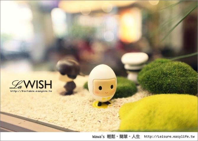 La WISH 樂而喜。白木屋旗艦店。桃園下午茶