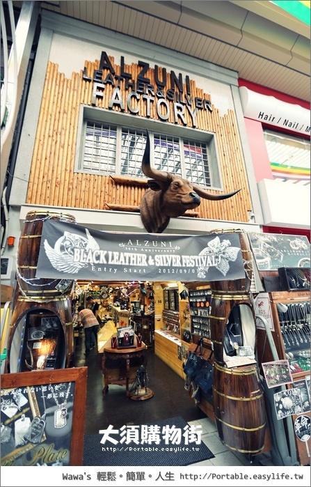 大須商店街、購物街。名古屋旅遊。昇龍道
