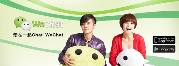 WeChat 微信。即時行動通訊 App。羅志祥、楊丞琳代言
