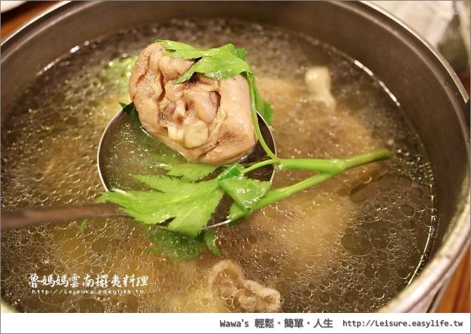 魯媽媽雲南擺夷料理。清境美食