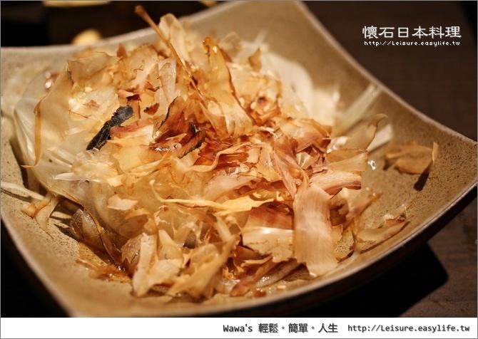 懷石日本料理。台南日本料理