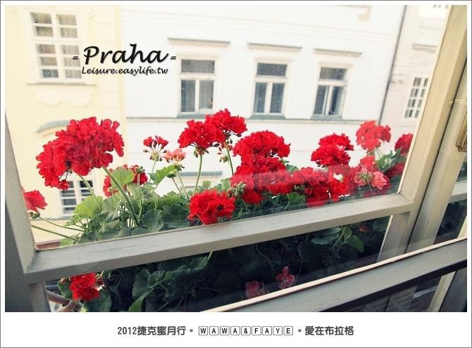 【布拉格】The Iron Gate Hotel & Suites 鐵門飯店。捷克蜜月之行終於來到了布拉格(Praha)