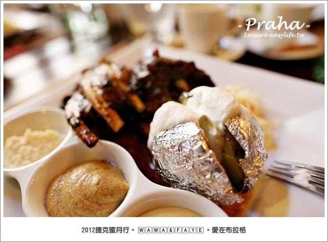 布拉格 Restaurant Apropos 燒烤之家。布拉格旅遊