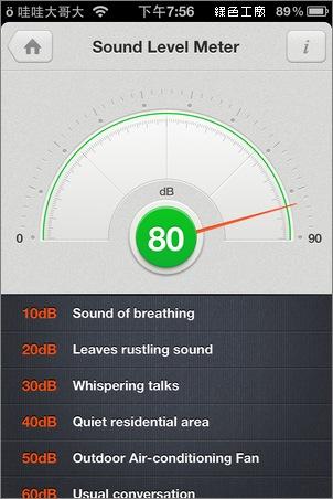 LINE TOOLS 智慧型手機必備的多種方便實用工具