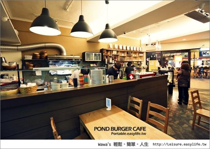 POND BURGER CAFE。基隆路全日早午餐、下午茶、漢堡